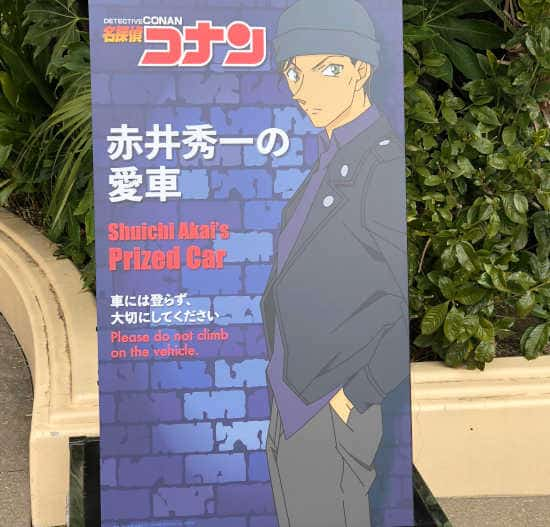 赤井秀一 FBI捜査官 名探偵コナン