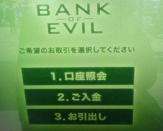 BANK OF EVIL