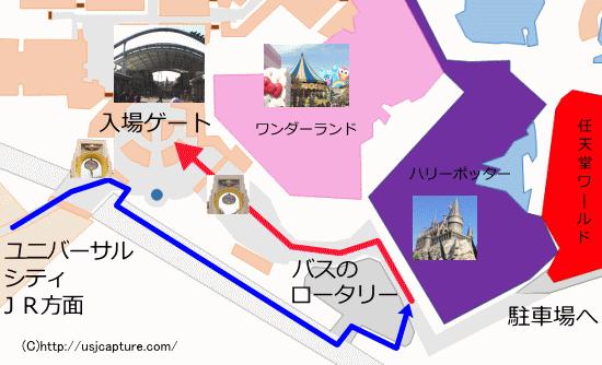 USJバス停地図