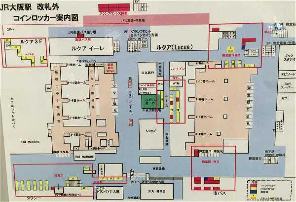 大阪駅コインロッカーの地図