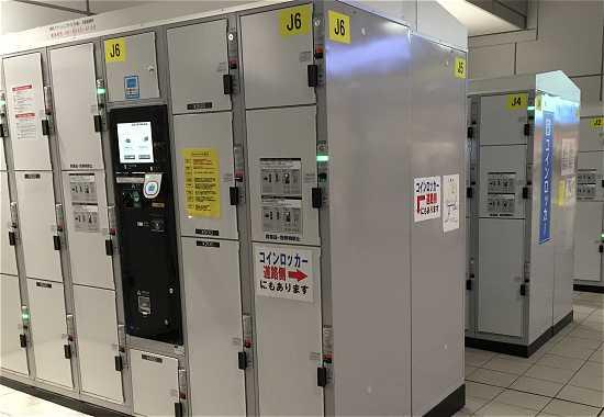 大阪駅コインロッカー