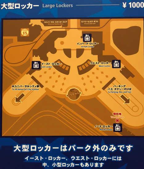 コインロッカーの場所・地図