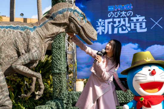 ドラえもんユニバ恐竜