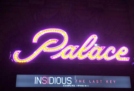 インシディアス・ザ・ラストキー