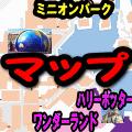 USJ地図