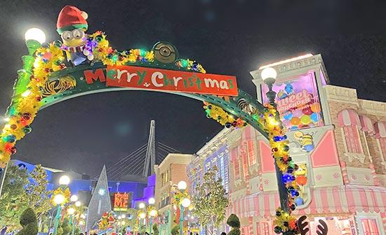 ミニオンパーク イエロークリスマス イルミネーション
