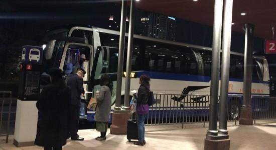 USJ名古屋夜行バス
