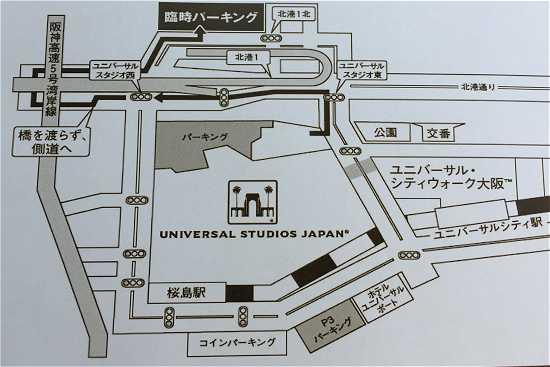 USJ臨時駐車場地図