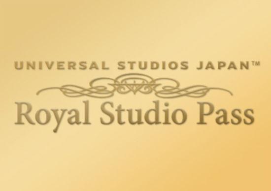 ロイヤルスタジオ・パス