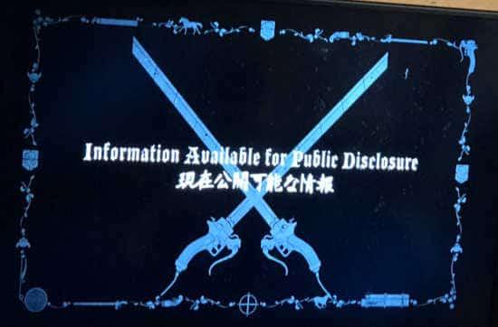 進撃の巨人 現在公開可能な情報