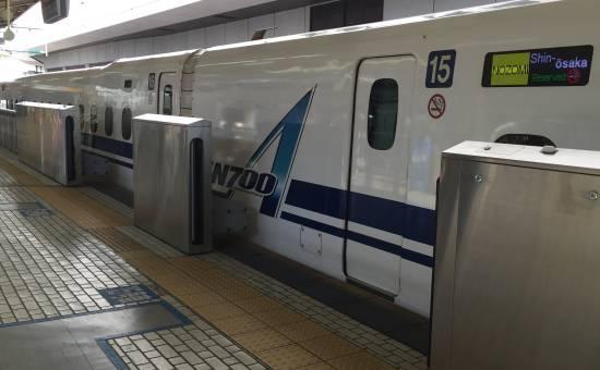 USJ東京 東海道新幹線