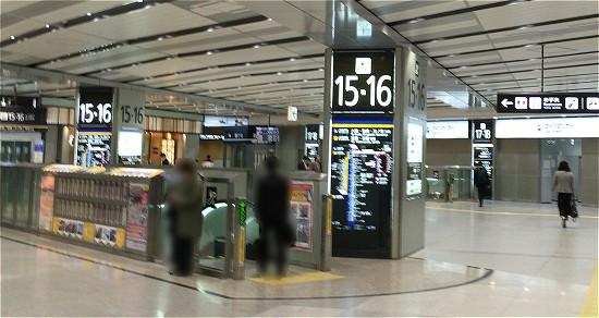 新大阪駅乗り換え