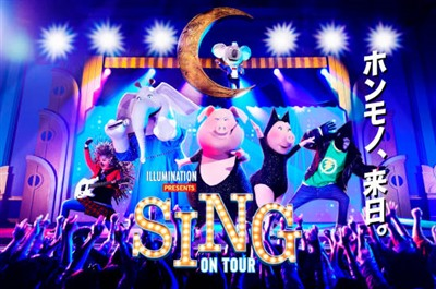 SING ON TOUR