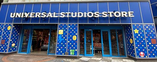 ユニバーサル・スタジオ・ストア ユニバーサル・シティウォーク大阪店