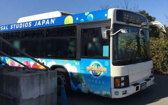 USJ無料シャトルバス