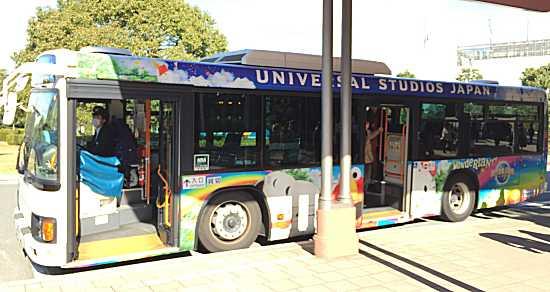 USJ無料シャトルバス乗り場