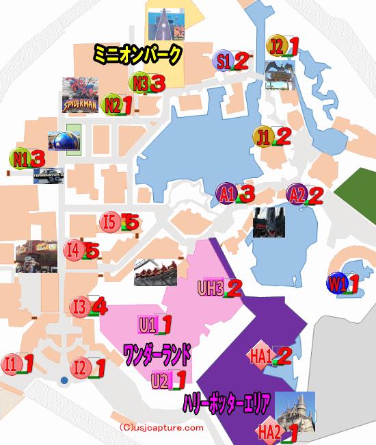 USJトイレの地図・場所