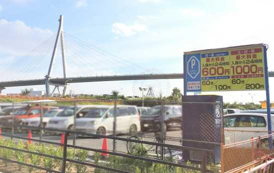 USJ安い駐車料金の駐車場