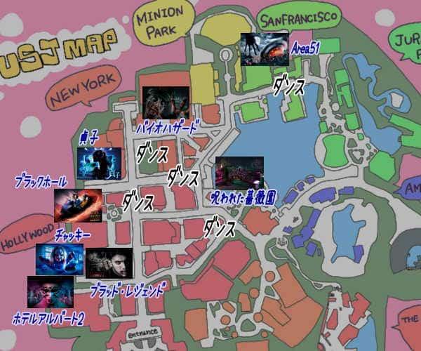 USJゾンビマップ2019