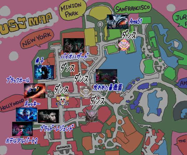 ホラーナイトマップ2019
