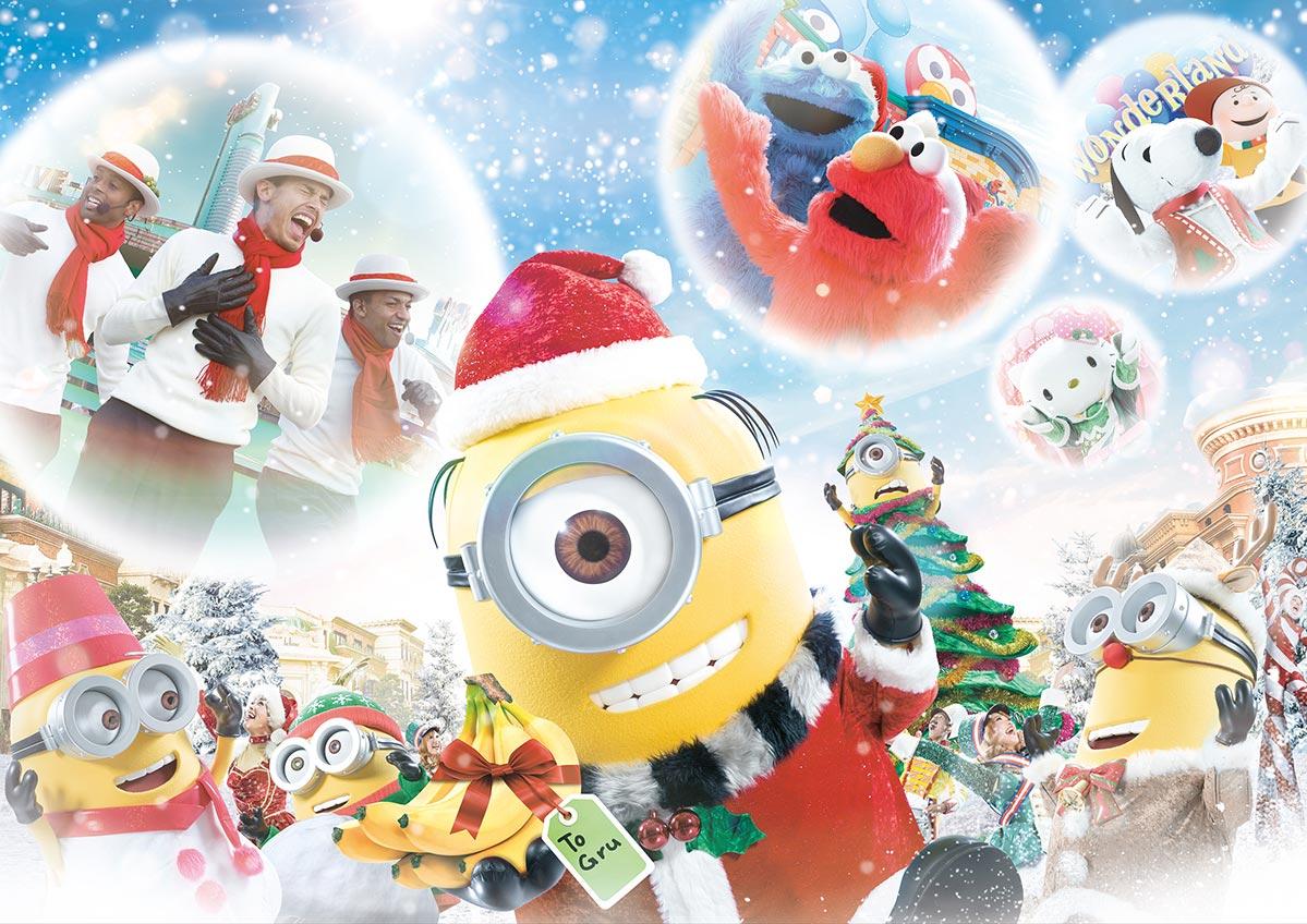 約束 2020 の クリスマス