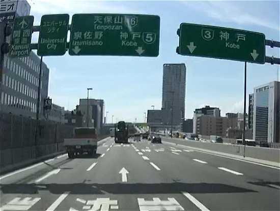 阪神高速 神戸線と湾岸線の分岐