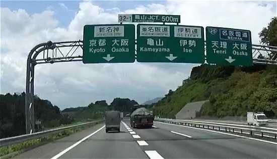 亀山JCT 案内看板