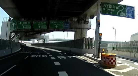 阪神高速 天保山出口